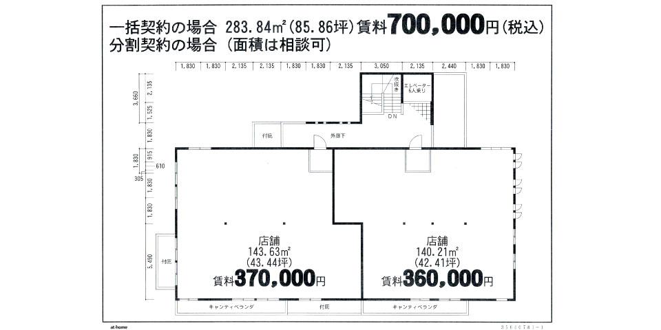 新築・新井宿医療ビル計画